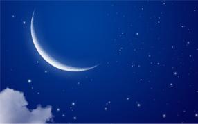 С праздником Рамазан!