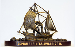 "Премия ""Azeri Business Award-2015"""
