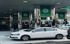 Spartak Fuel Station.