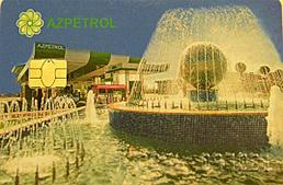 """""""Azpetrol""""dan daha bir yenilik-Siz artıq Yanacaq kartlarını online sifariş edə bilərsiniz."""
