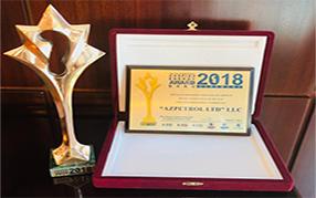 Состоялся  «Caspian Energy Forum Baku– 2018»