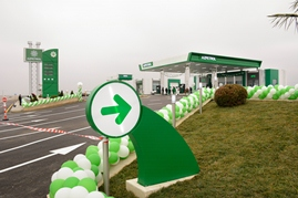 """""""Azpetrol"""" opened a new, second petrol station in Salyan"""