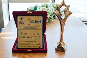 19 сентября в Баку состоялся 9-й Каспийский энергетический форум-2019