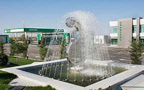 """Azpetrol"" company opened a new gas station in Kurdamir"